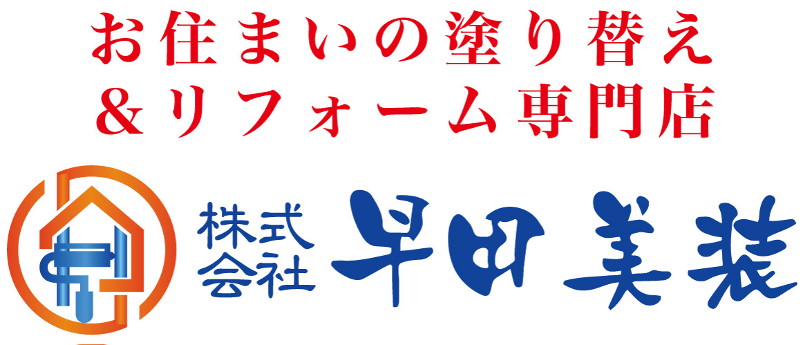 株式会社早田美装ロゴ
